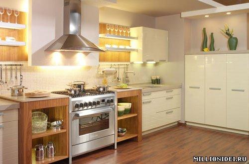 Кухня: Премия